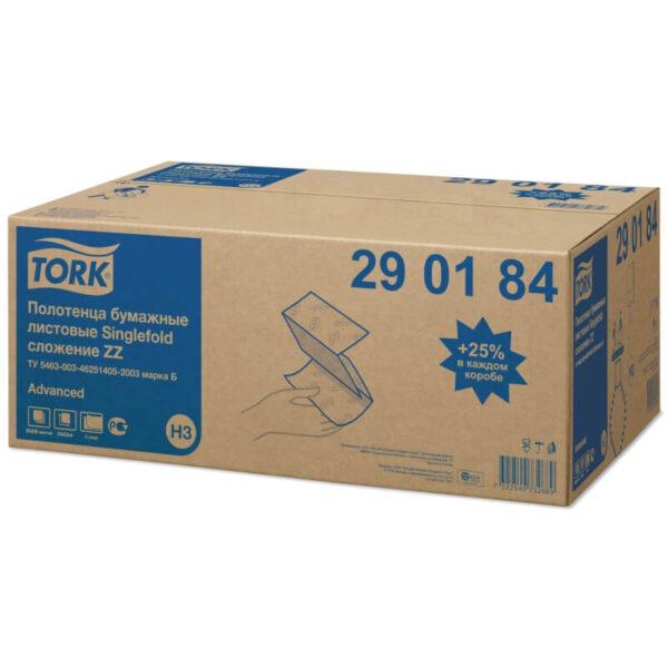 Hajtogatott kéztörlő, TORK Advance Singlefold H3 – 290184